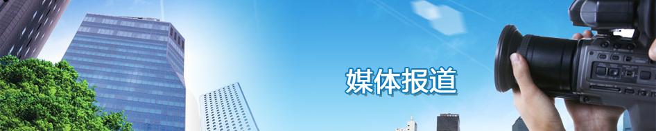 [中国网]放歌中国梦 第三届中国天津诗歌节昨举行